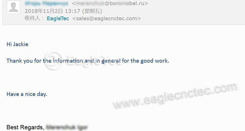 jinan eagletec machinery company review